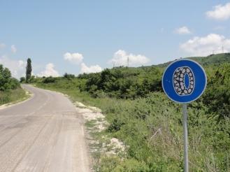 DSC01054